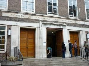 SOAS College Buildings - Main Entrance