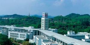Peking University - STL