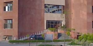 Amity Law School