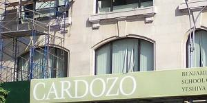 Cardozo School of Law - Yeshiva University (New York City)