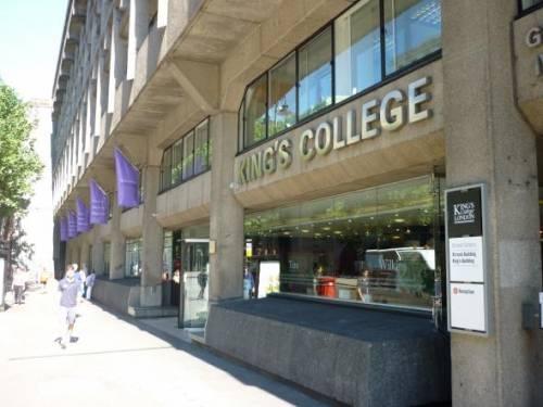 Strand Campus Entrance