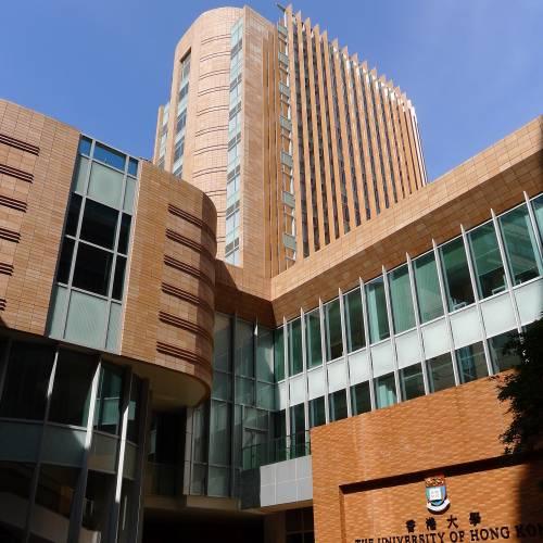 Cheng Yu Tung Tower, The University of Hong Kong